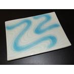 青釉流水彫長角焼物皿