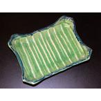 緑釉深焼物皿