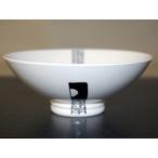 月地紋 平茶碗