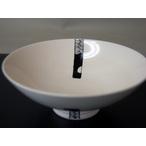 月地紋 平茶碗(大)